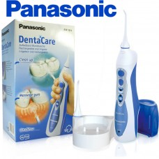 Panasonic Rechargeable Oral Irrigator Water Flosser for teeth EW1211W311
